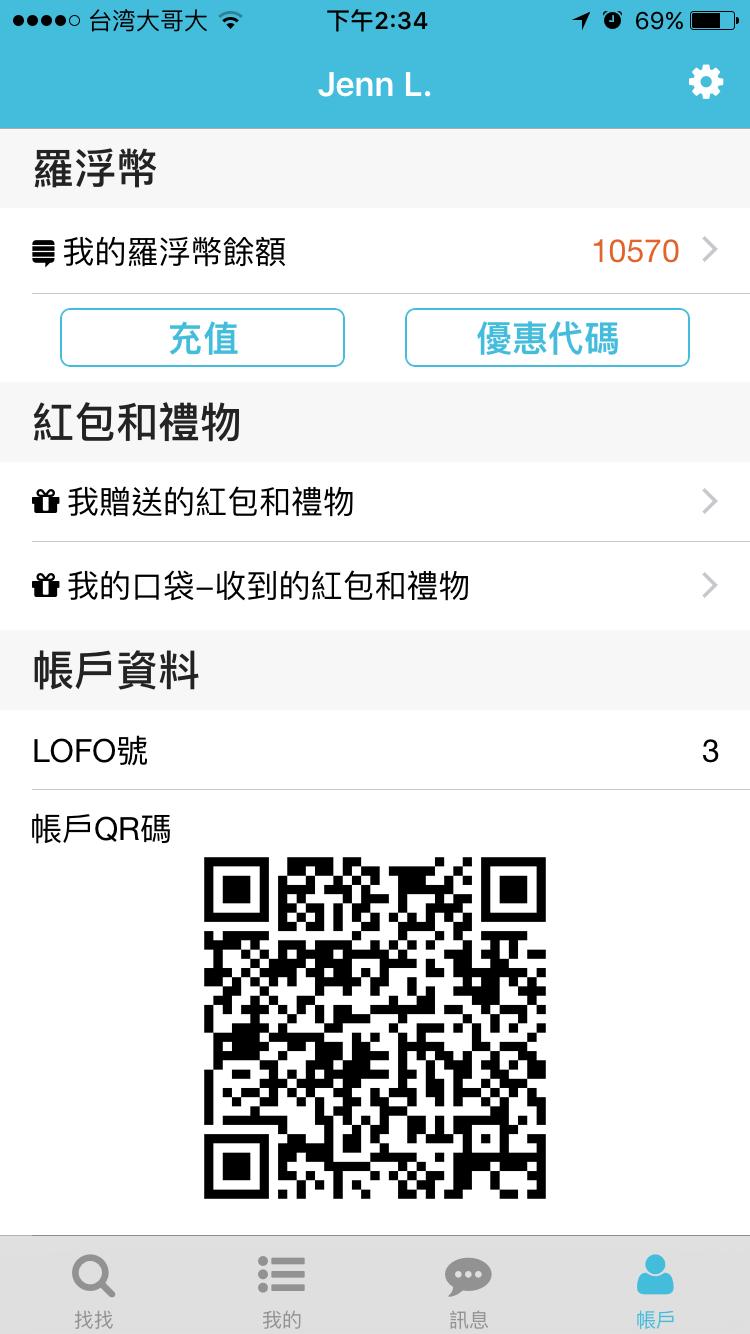 lofo_account